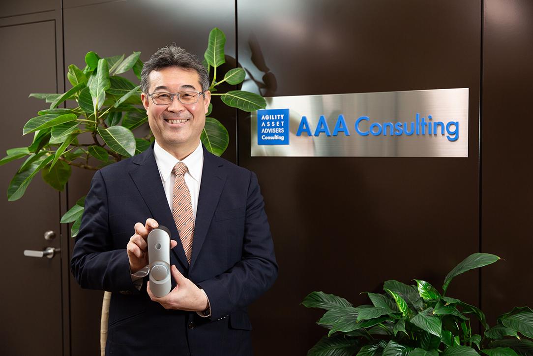 AAAコンサルティング株式会社