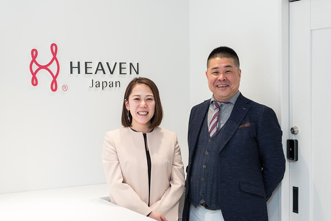 株式会社HEAVEN Japan