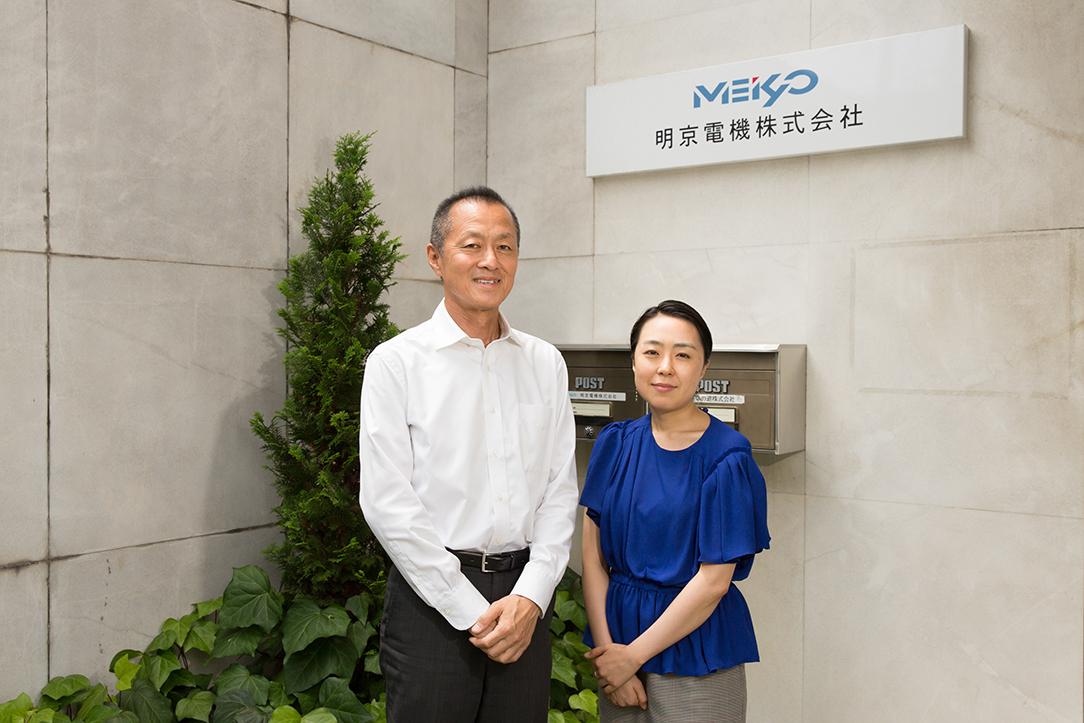 明京電機株式会社